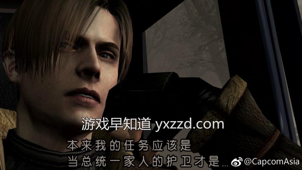 Xbox One简体中文生化危机4
