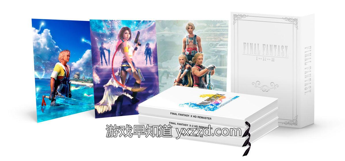 最终幻想12重置版