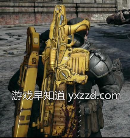 战争机器终极版首周黄金武器皮肤奖励