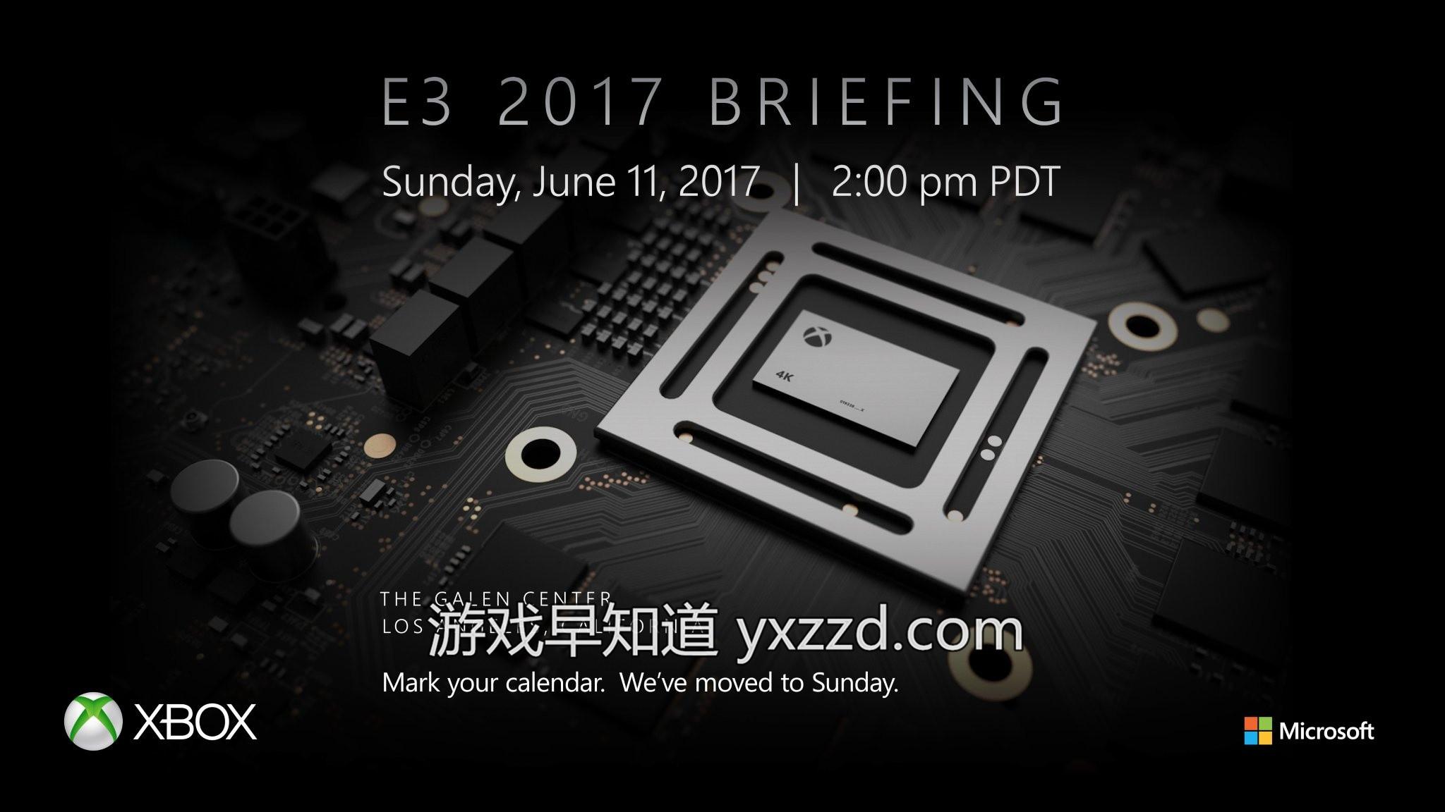 微软2017 E3发布会