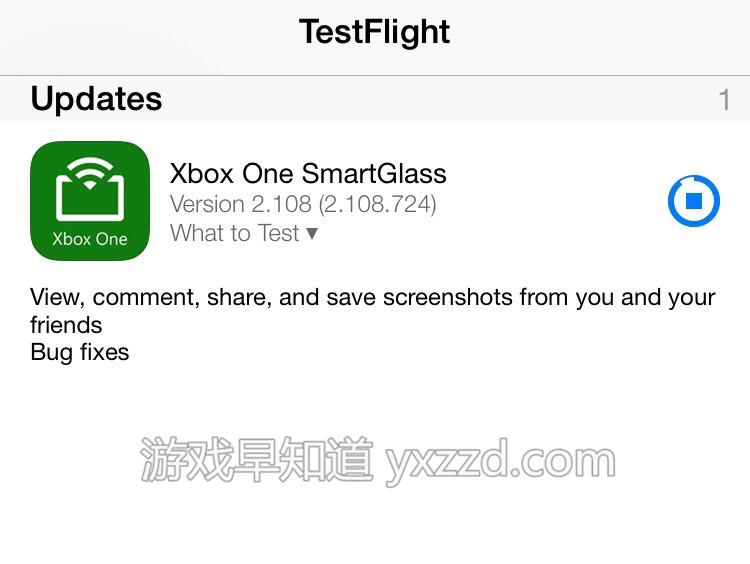 Smartglass截图功能