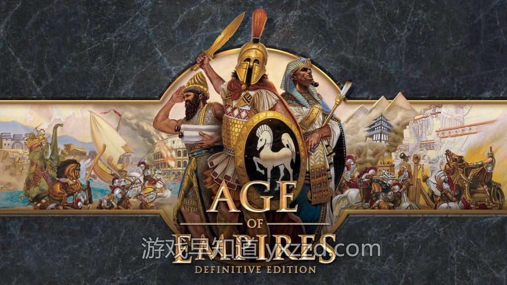 帝国时代决定版Age-of-Empires-Definitive-Edition