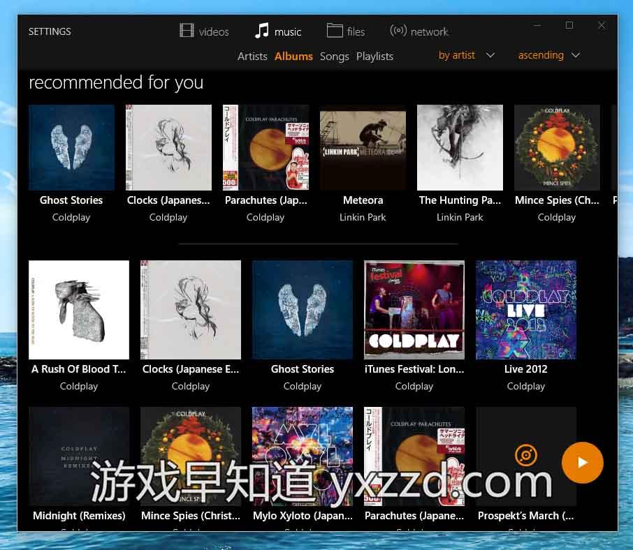Win10 Xboxone UWP VLC播放器