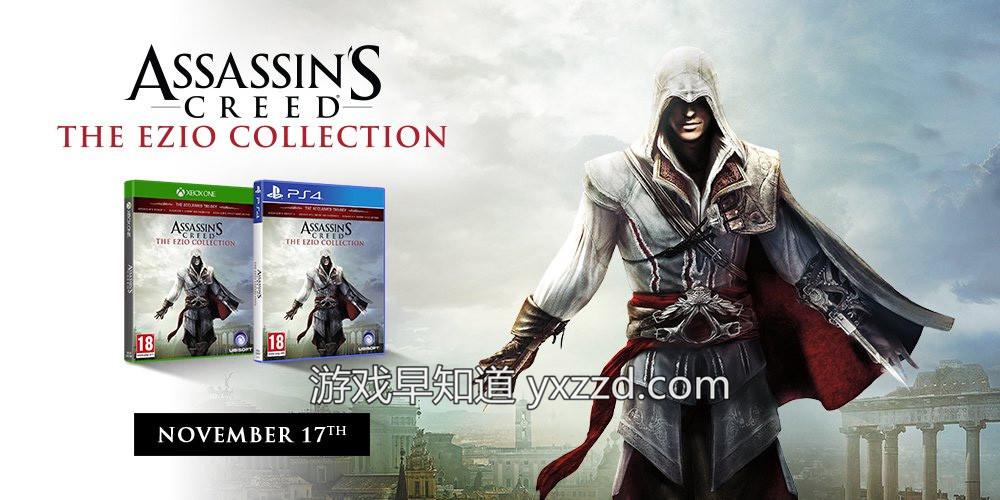 刺客信条艾吉奥合集Assassins-Creed-The-Ezio-Collection