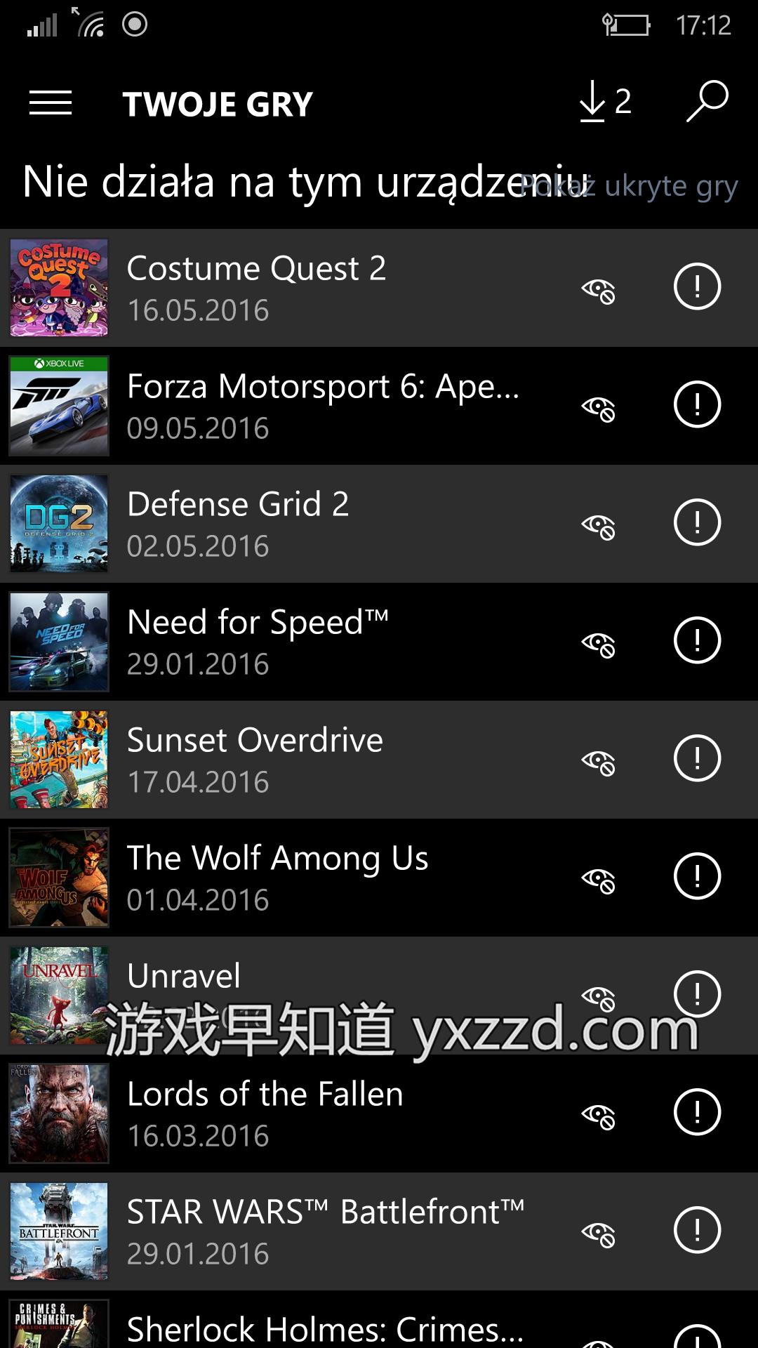 xboxone游戏登录Win10卖场