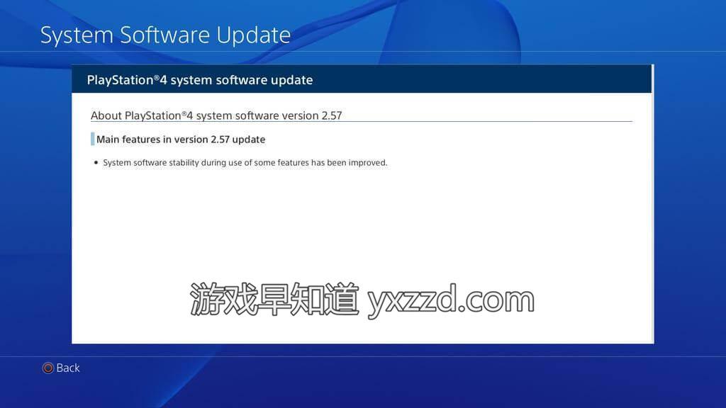 PS4 2.57系统更新下载
