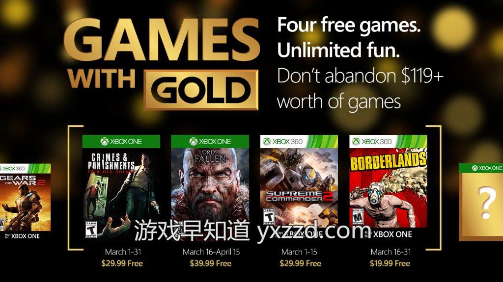 Xbox 16年3月金会员免费游戏福尔摩斯堕落之王