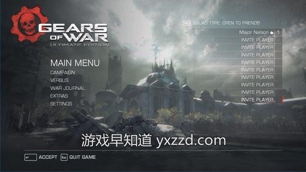战争机器终极版