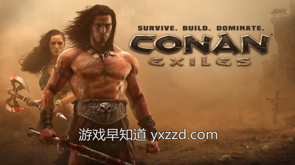 科南放逐Conan Exiles