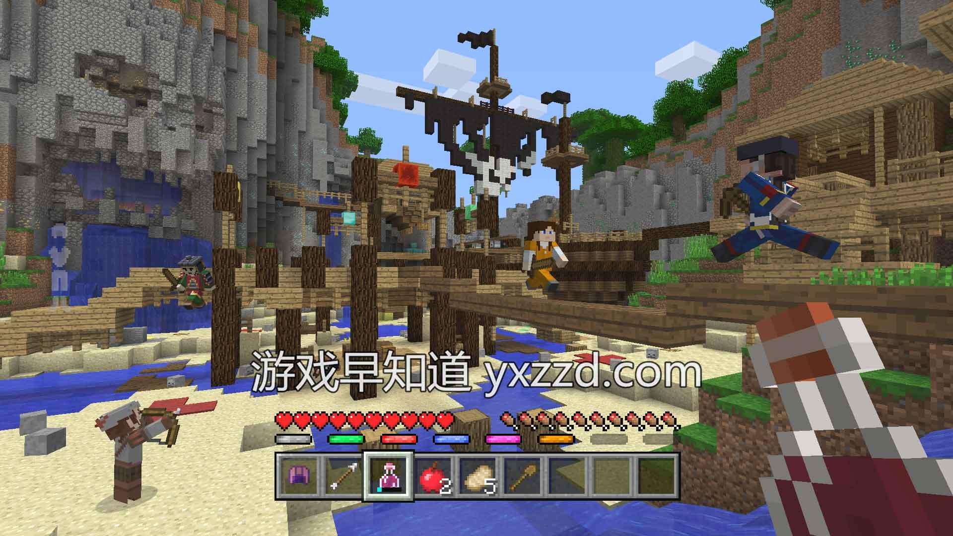 我的世界Minecraft PVP战场
