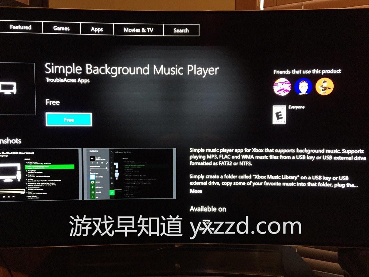 Xboxone USB背景音乐播放