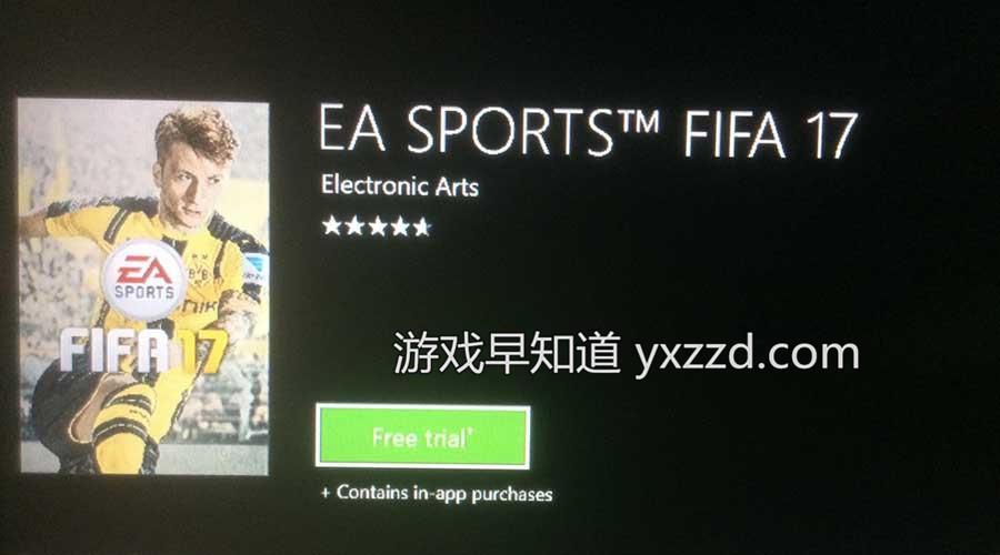 FIFA17 EA Access