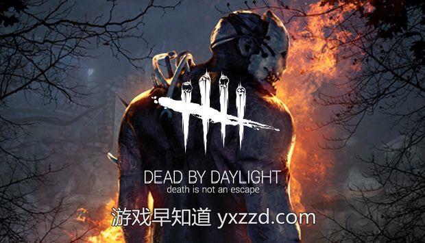 黎明杀机Dead-by-Daylight