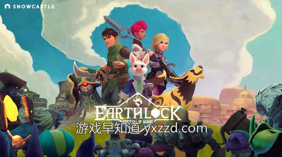 魔法季节:沉睡的大地Earthlock:FestivalofMagic