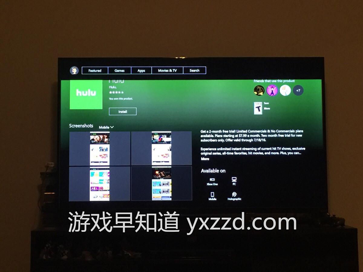Xboxone hulu