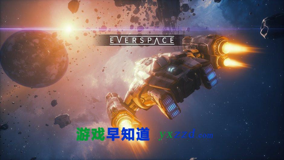 永恒空间Everspace