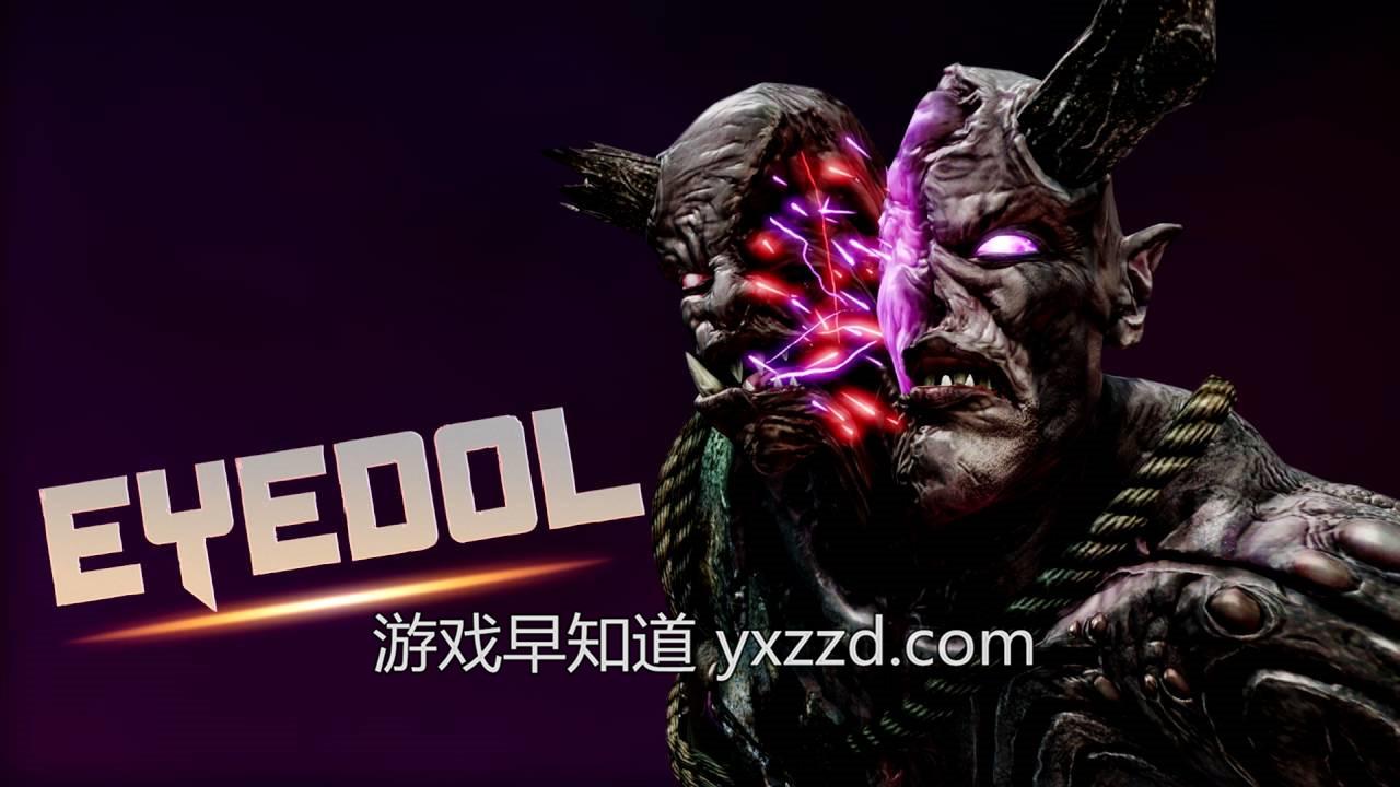 杀手学堂第3季Eyedol