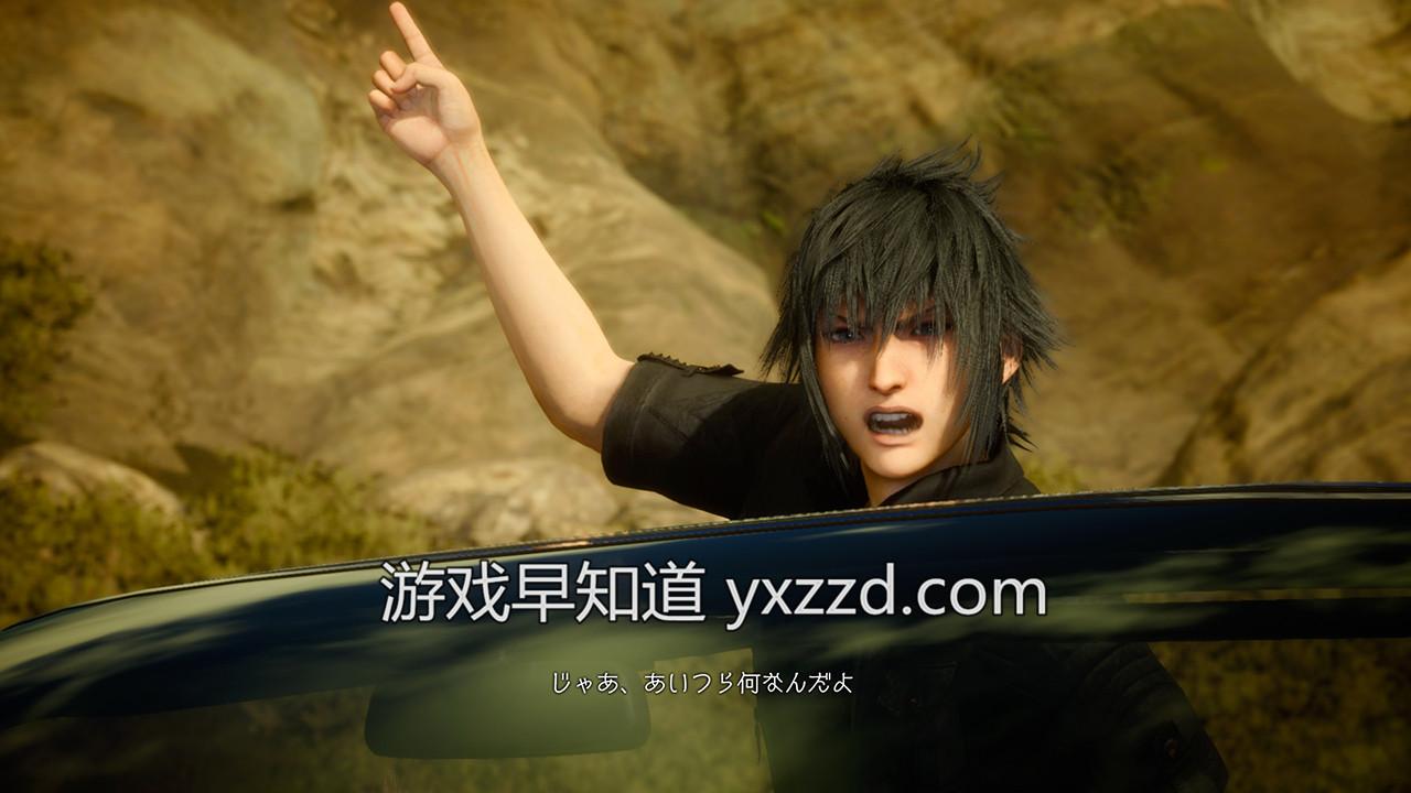 最终幻想15Final Fantasy XV