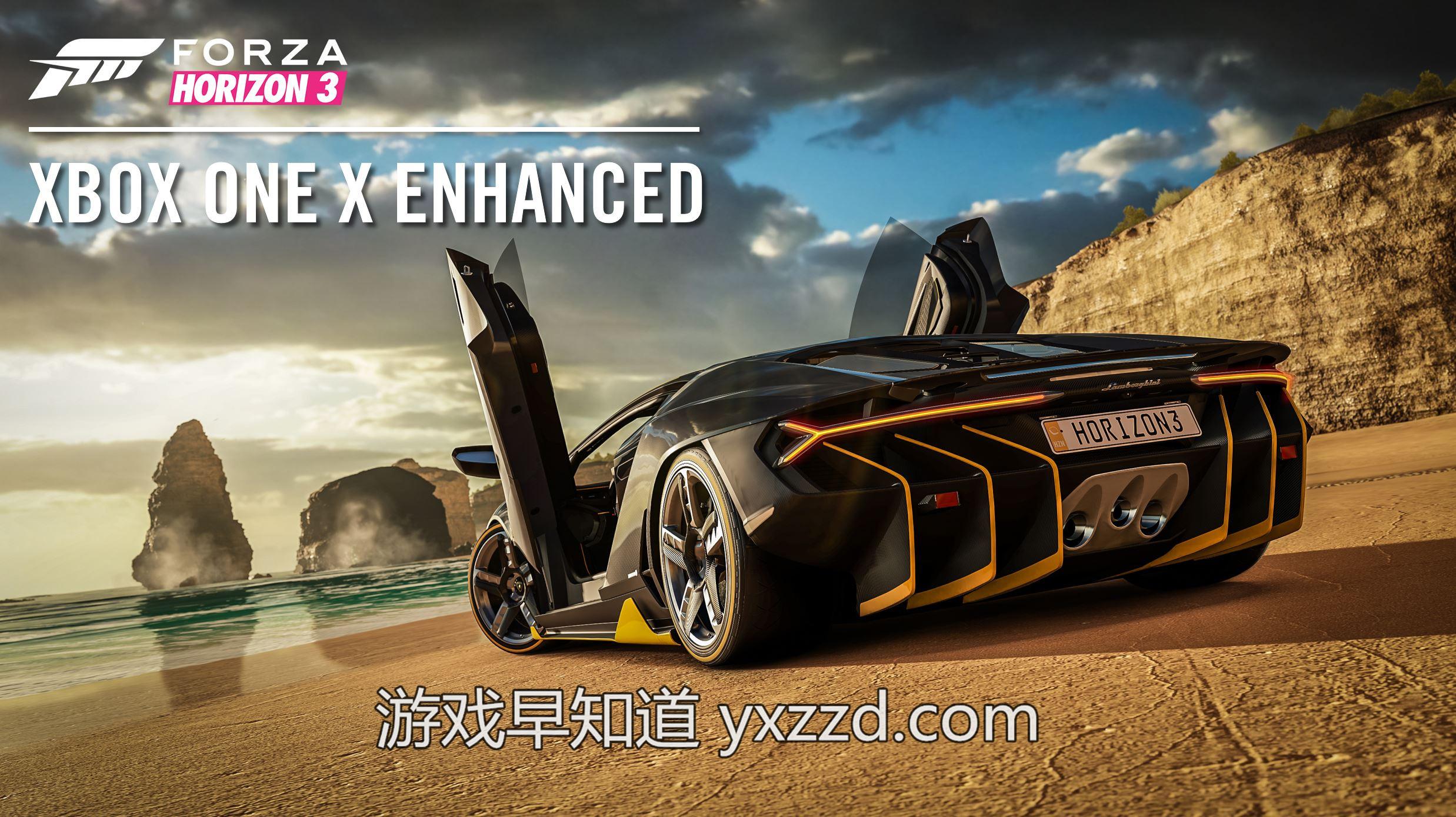 Xbox One X极限竞速地平线3