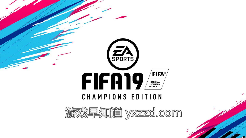 中超联赛官网_ea官方正式宣布《fifa 19》加入中超联赛及16只队伍 xbox one版预购进