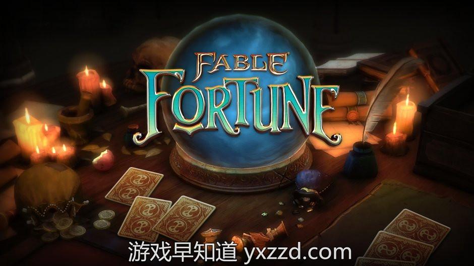 神鬼寓言财富Fable Fortune