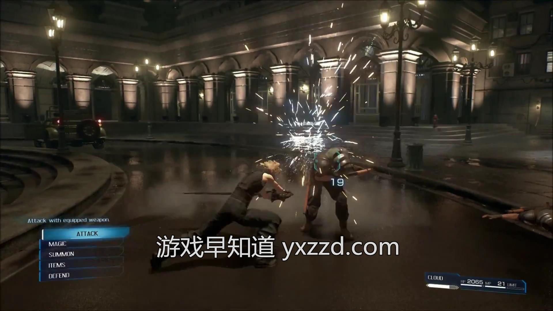 最终幻想7重置版Final-Fantasy-VII-Remake