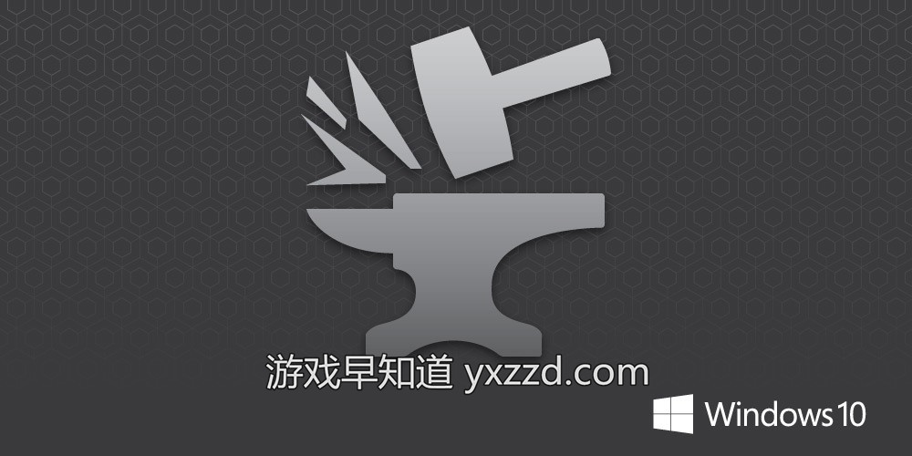 win10 光环5 Forge编辑器