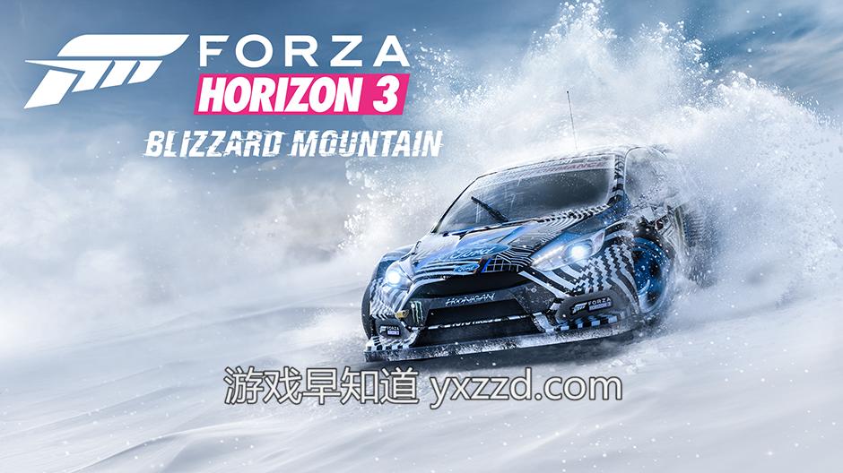 极限竞速地平线3 冰峰狂飙Blizzard-Mountain