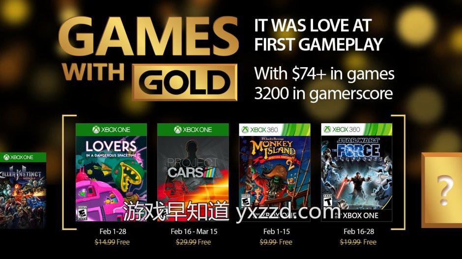 XboxOne金会员免费游戏