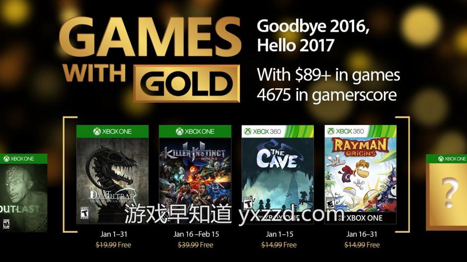 Xbox金会员免费游戏