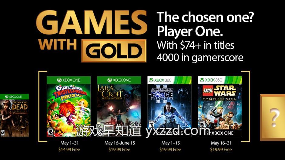 Xbox金会员
