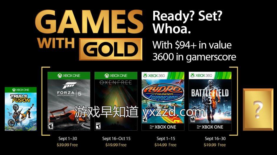 Xbox 9月金会员免费游戏