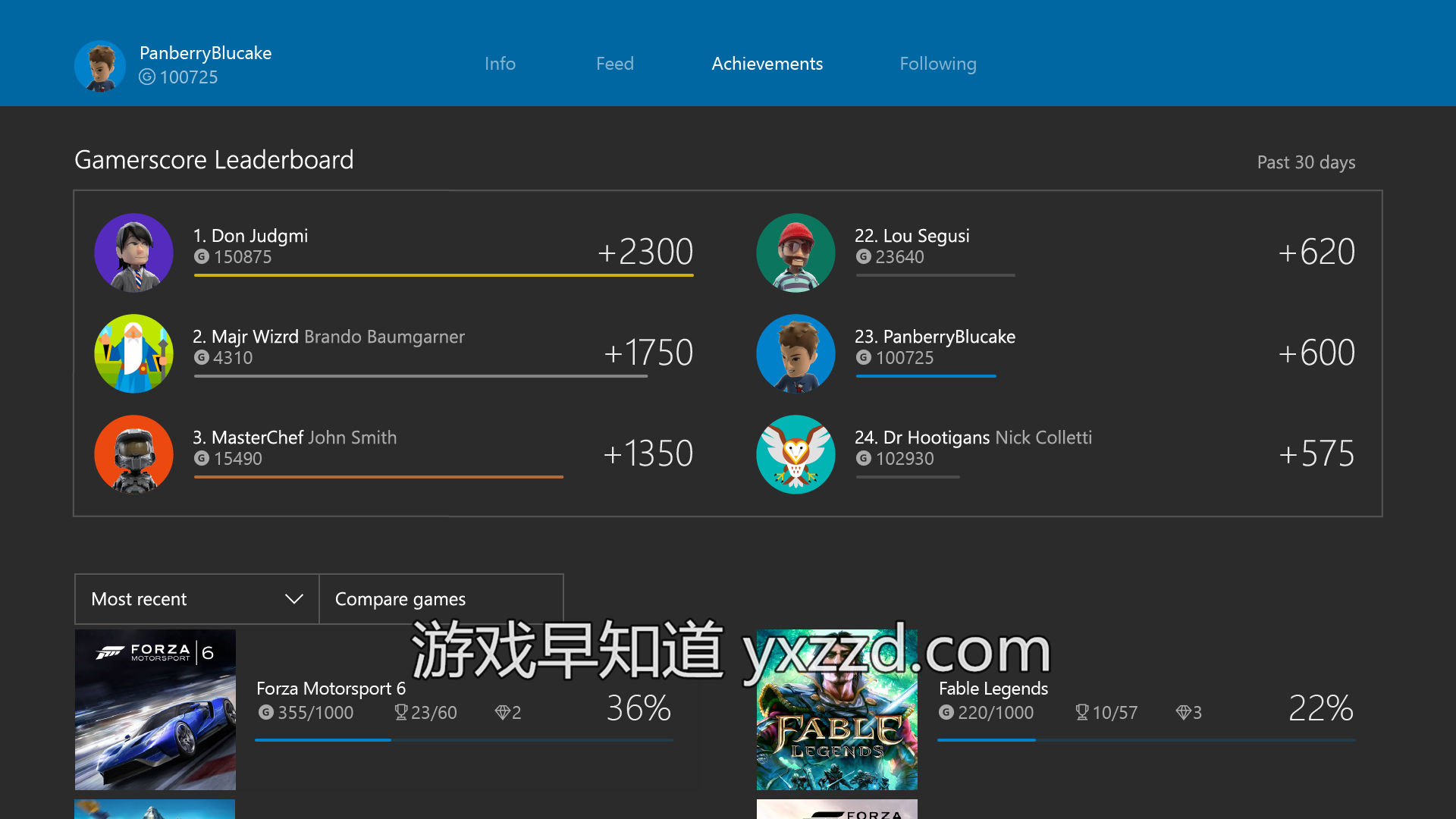 xboxone win10 2月系统更新
