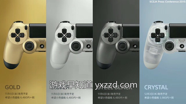 TGS2015 PS4多彩手柄