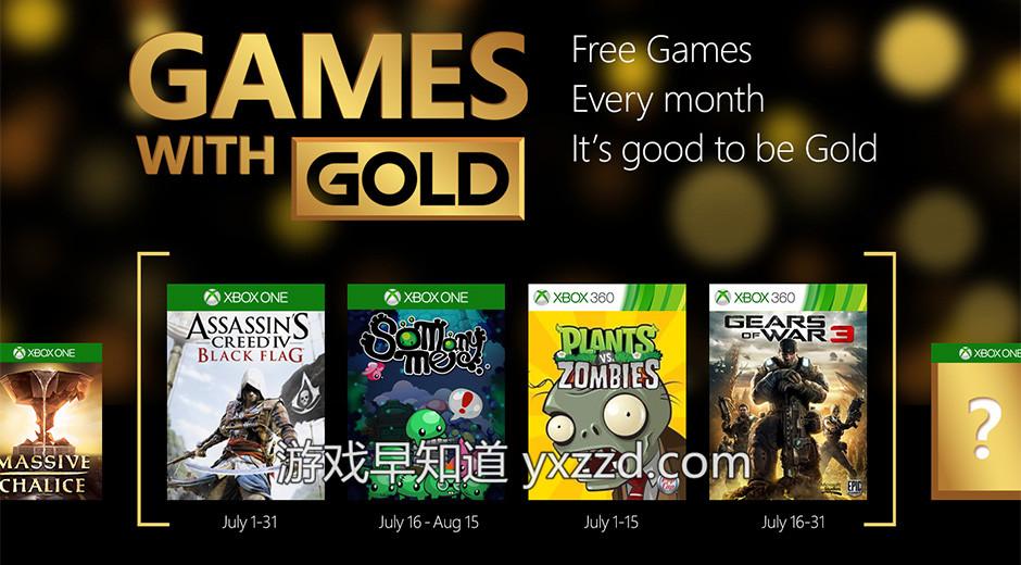 Xboxone 7月金会员免费游戏