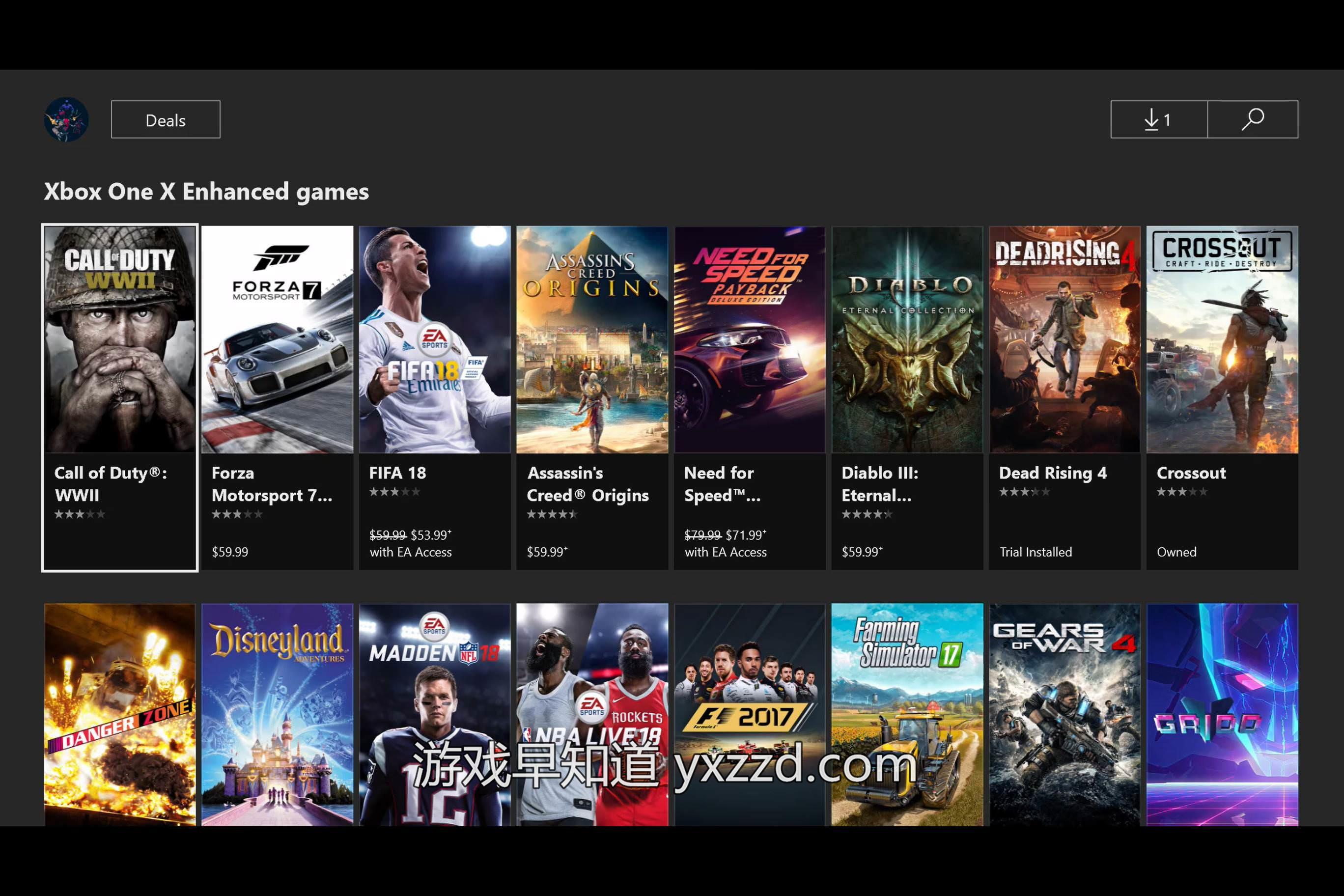 Xbox One X强化游戏
