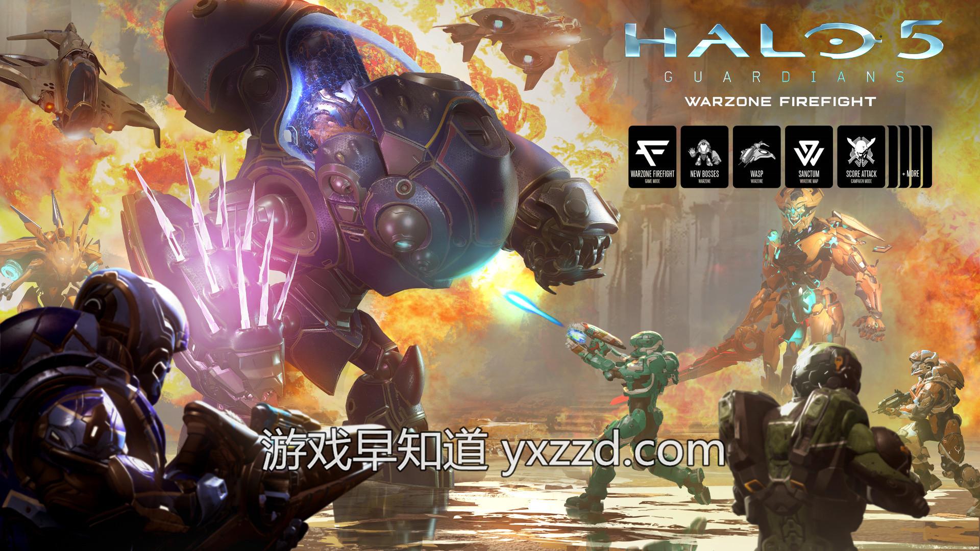 光环5 halo5 枪林弹雨Warzone-Firefight