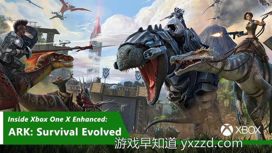 Xbox One X方舟生存进化