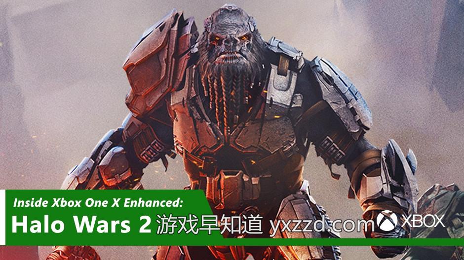 Xbox One X光环战争2