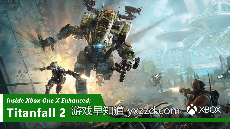 Xbox One X泰坦陨落2