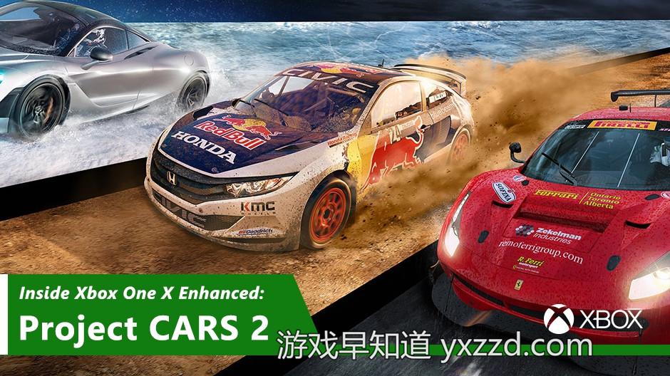 Xbox One X赛车计划2