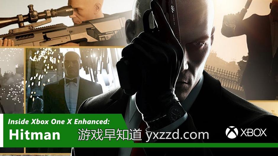 Xbox One X杀手