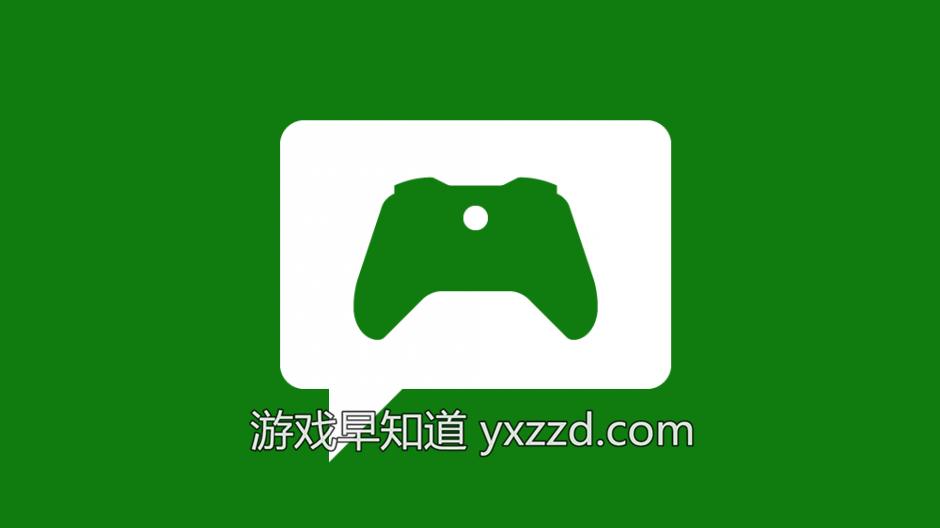 Xbox Insider预览计划
