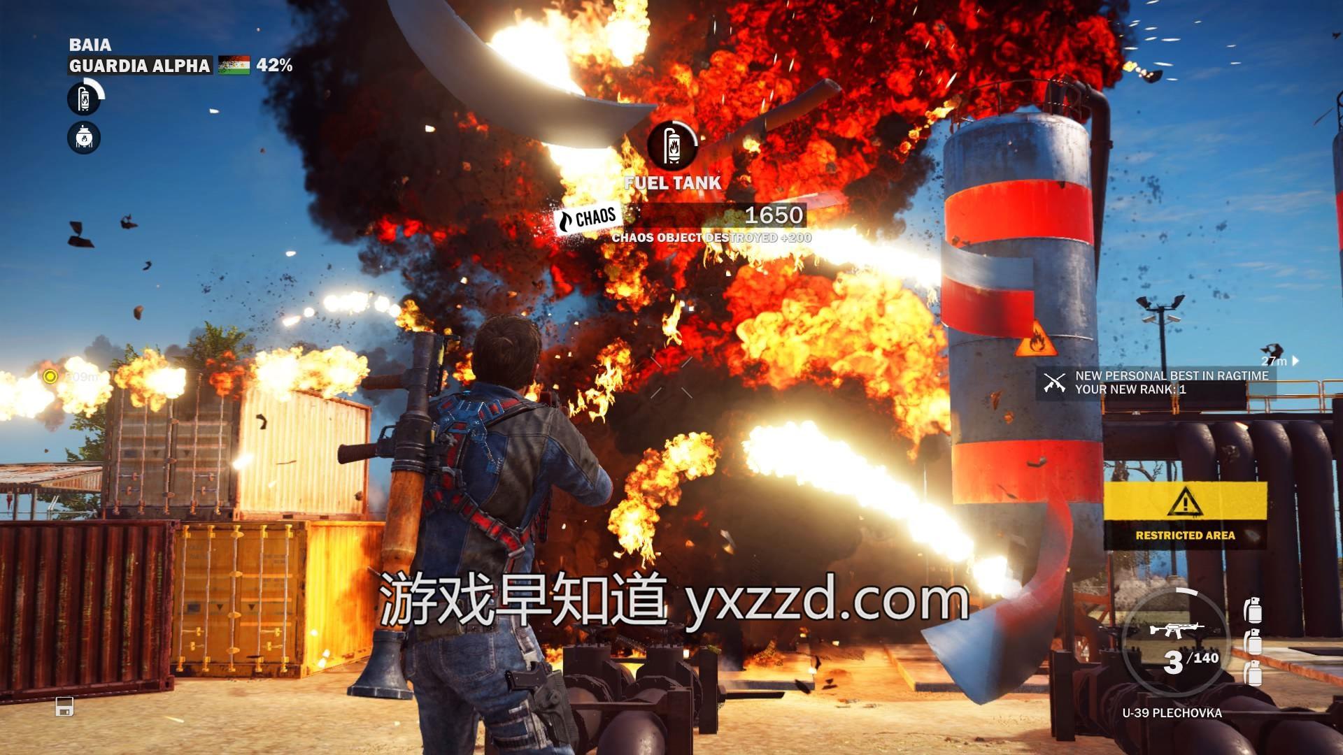 正当防卫3Just-Cause-3