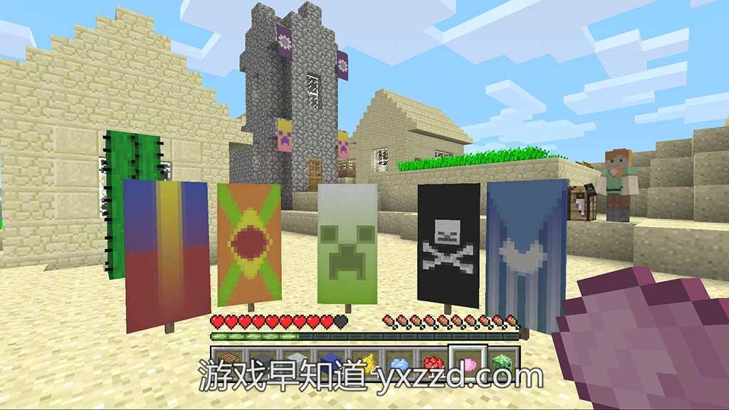 Xboxone我的世界Minecraft