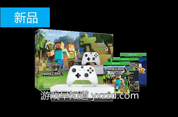 国行我的世界XboxOneS主机