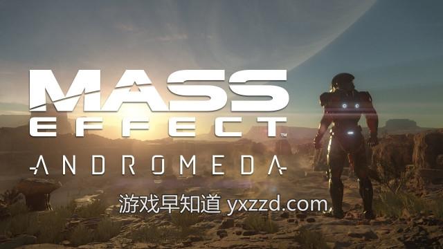 质量效应仙女座Mass Effect Andromeda