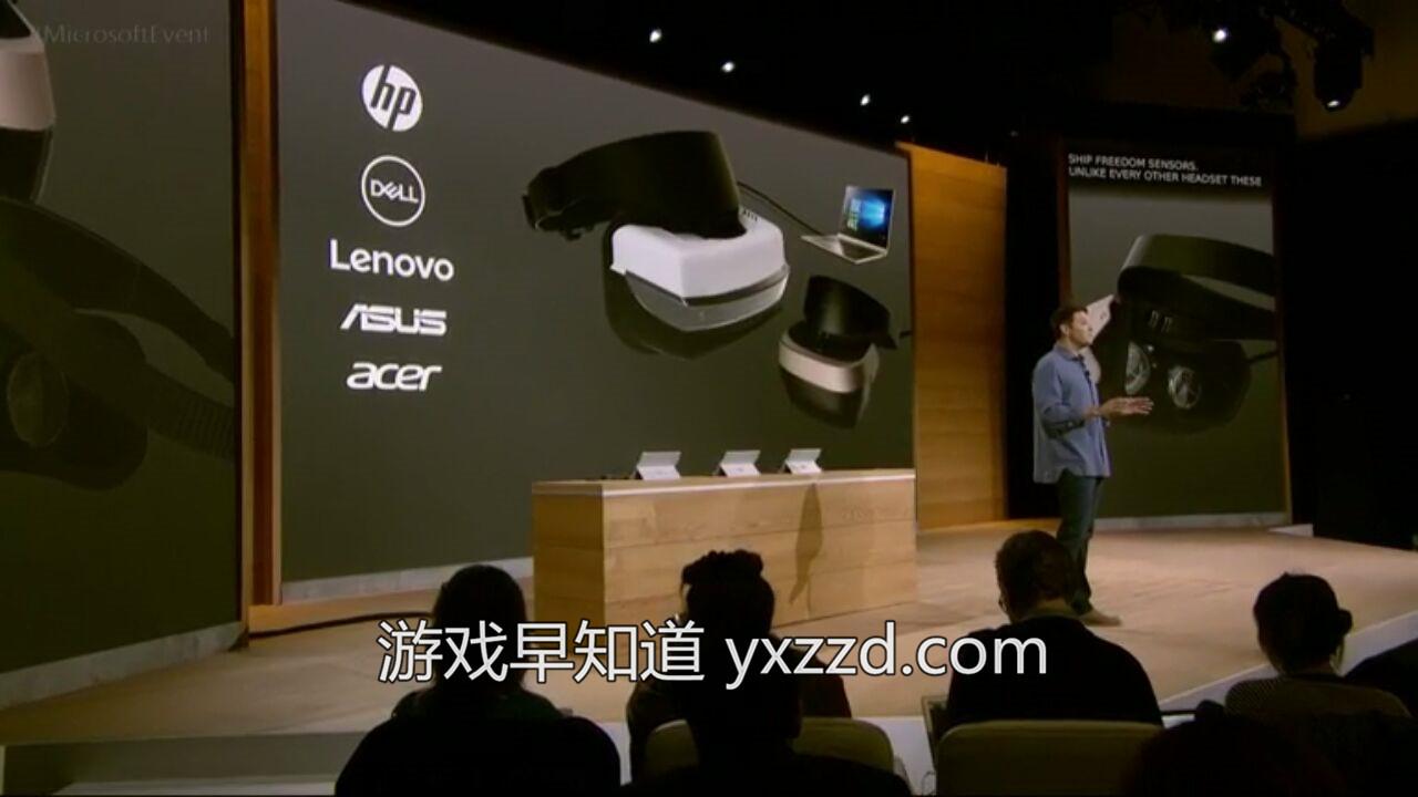 微软VR设备