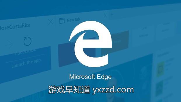 Xboxone Microsoft Edge
