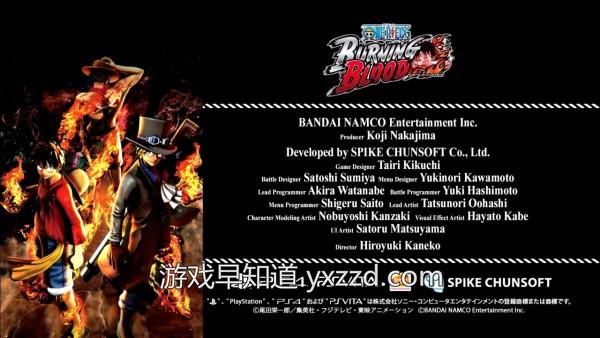 TGS2015 PS4《海贼王Burning-Blood》